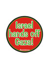 b_hands%20off%20gaza.jpg