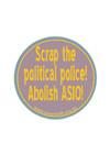 scrap%20the%20political%20police.jpg
